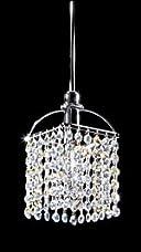 James R. Moder Imperial Crystal Mini Pendant Chandelier