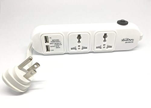 Simran SM-80USB Universal Power Strip with USB Compact and 2 Universal AC Outlets (Usb 100 Compact)