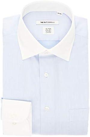 (ザ・スーツカンパニー) SUPER EASY CARE・再生繊維/クレリック&ワイドカラードレスシャツ〔EC・FIT〕 サックスブルー×ホワイト