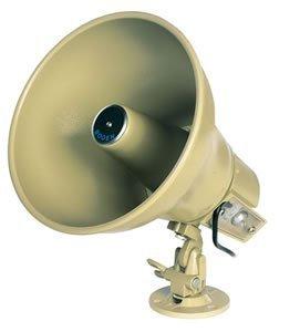 Bogen 15w Amplifier (Bogen 15 watt Amplified Horn)