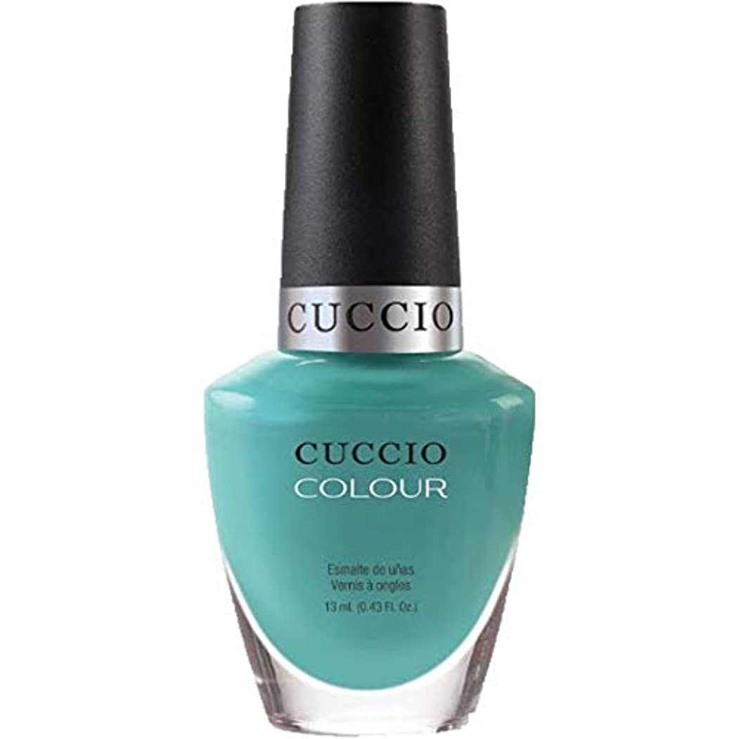あそこ圧力ブレーキCuccio Colour Gloss Lacquer - Who Dunn It? - 0.43oz / 13ml