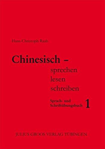 Chinesisch - sprechen, lesen, schreiben / Chinesisch - sprechen, lesen, schreiben: Sprach- und Schriftübungsbuch 1