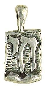 Chai Pendant - The Chai - Mitzvah - The Hebrew Collection Pewter Pendant