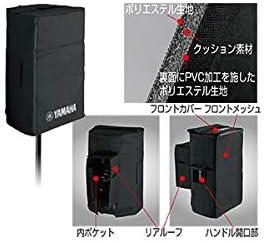 【国内正規品】 YAMAHA ヤマハ スピーカーカバー SPCVR-1201