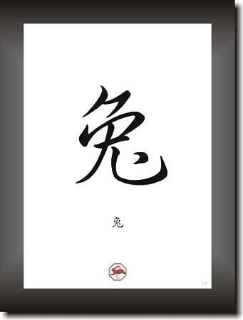 chinesisches tierkreiszeichen hase