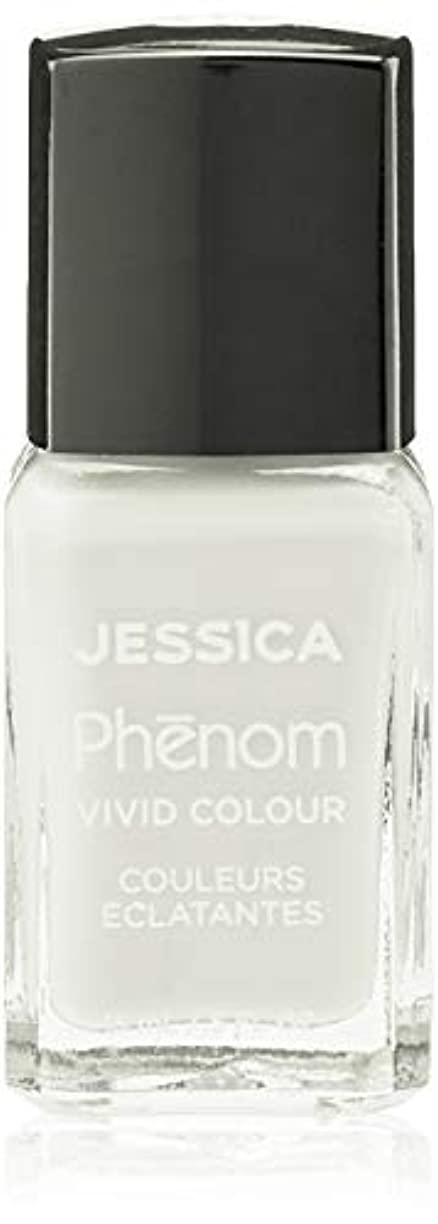 オートトラブル信頼できるJessica Phenom Nail Lacquer - The Original French - 15ml / 0.5oz