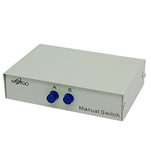 DealMux 2 Way DB9 Male AB Data Manual Share Switch Box 2 Port (Ab Db9 Switch)