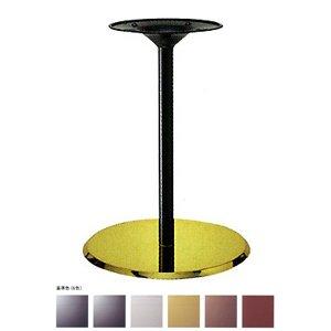 e-kanamono テーブル脚 フラットS7410 ベース410φ パイプ42.7φ 受座280φ ゴールド/塗装パイプ 高さ700mmまで ジービーメタリック B012CF7DLO ジービーメタリック ジービーメタリック
