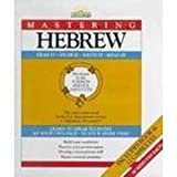 Mastering Hebrew: Book and 12 Cassettes