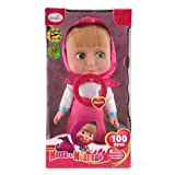 Russian doll Masha speaks 100 phrases and sings the song Masha and the Bear toy the best choice for birthday la mueca de Masha y el Oso de juguete