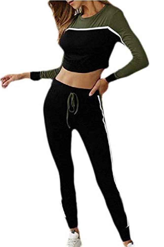 出口してはいけませんフライカイトYYG Women's Tracksuits Color Block Crop Top and Jogger Pants Two Piece Athletic Outfit Set