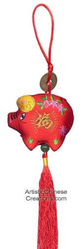 Chinese Zodiac Symbols / Chinese Gifts / Chinese Zodiac Animals / Embroidered Chinese Zodiac Ornament - Chinese Zodiac Symbol / Boar
