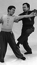 Mastering Wing Chun SPARRING TECHNIQUES Starring Master Augustine Fong INSTRUCTIONAL MARTIAL ARTS TRAINING [VHS]