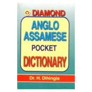 Diamond Angloa   Pocket Dictionary