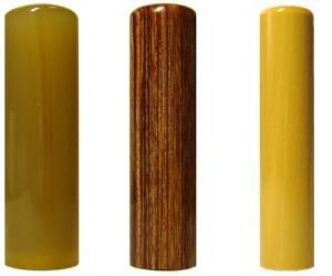 印鑑はんこ 個人印3本セット 実印: 純白オランダ 18.0mm 銀行印: 彩樺(さいか) 16.5mm 認印: アカネ 15.0mm 最高級もみ皮ケース&化粧箱セット   B00AVQPP9O