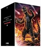Godzilla DVD-BOX Collection III JAPAN 6 DVD