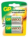 Replacement For GP220DH-LAC2 GP D RECHARGEABLE 2200MAH NIMH BATTERY 2PK Rechargeable Battery 6 PACK