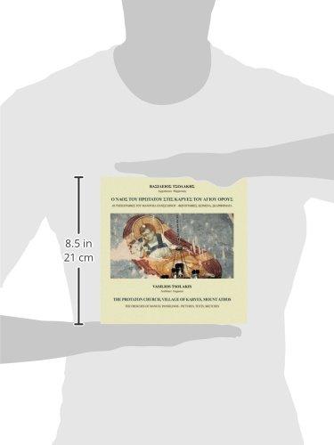 The Protaton church, village of Karyes, Mount Athos: The frescoes of Manuel Panselinos - Pictures, texts, sketches: Volume 1: Amazon.es: Vasilios Tsolakis: ...