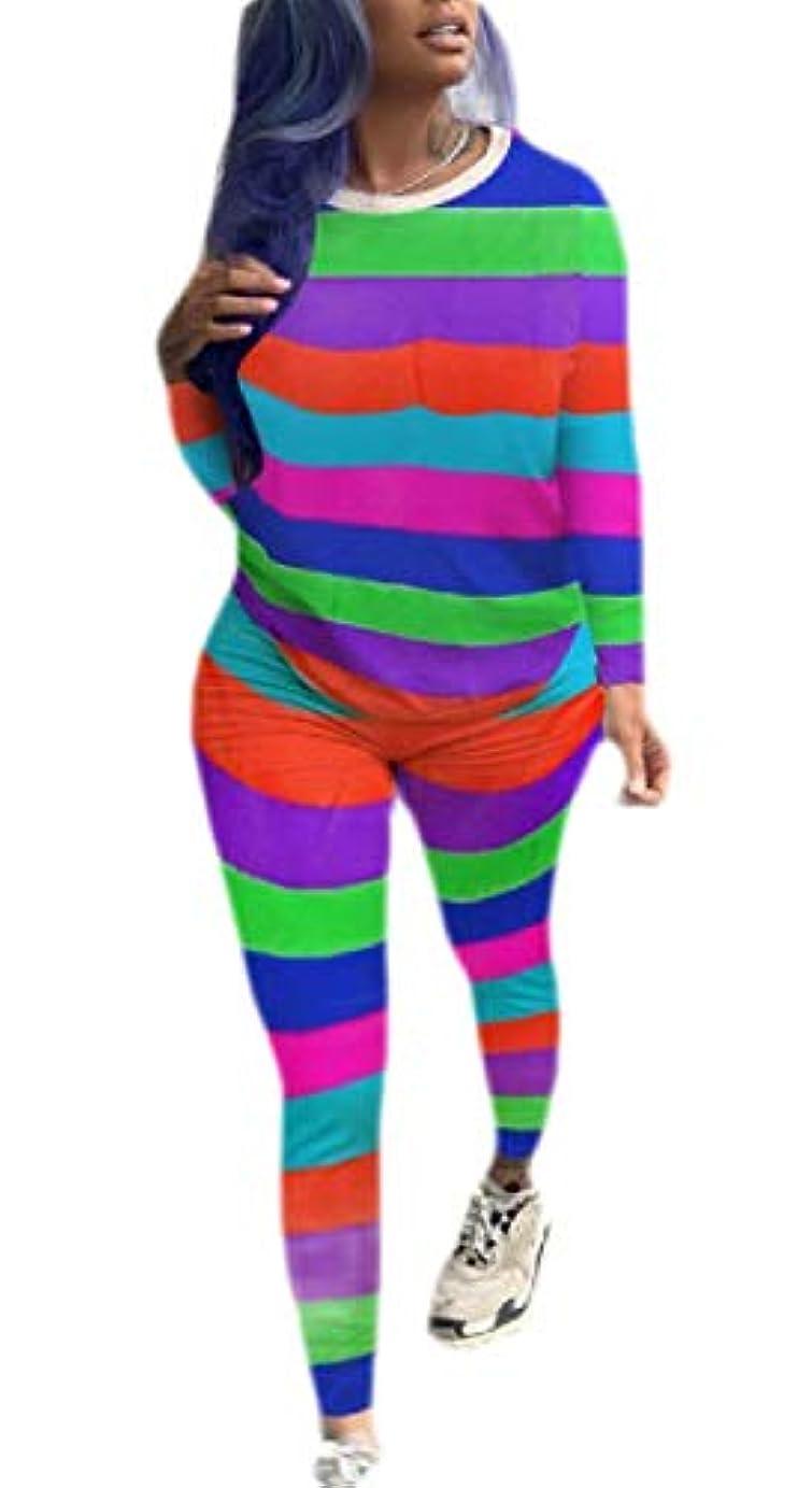 冷える施設憧れmaweisong レディースカラーブロック2ピースロングスリーブTシャツパンツセットトラックスーツ