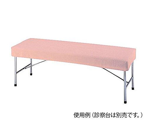 0-1163-06診察台カバーC-700Pピンク730×1830mm   B07BDNRZ5Q
