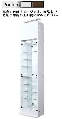 ホワイト 本体 上置きハイタイプ付き 幅54.1 高さ241~274 背面ミラー付き壁面コレクション収納【品】 B07PHKCLJG