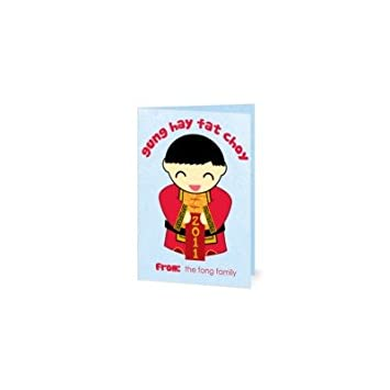 Amazon.com: Chinese New Year Cards - New Year Boy By Magnolia Press ...
