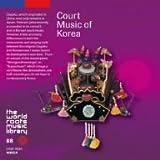 韓国の国楽