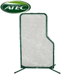 Atec Pitchers - ATEC Portable L Screen and Bag