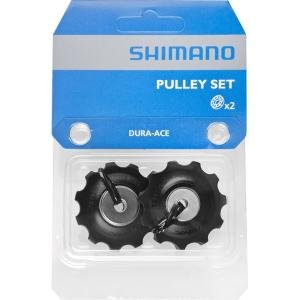 7900 Chain - Shimano Spares RD-7900 tension and guide pulley set