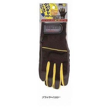 おたふく手袋/合成皮革手袋 PU-KING [10双入]/品番:K-17 サイズ:M カラー:ブラック×イエロー B01N9LLFVZ