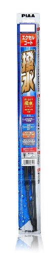 PIAA Radix Silicone Wiper Blades 28 inch / 700mm (Made in Japan)