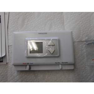 - VENSTAR P474-0130 BATTERY OPERATED NON-PROGRAMMABLE THERMOSTAT