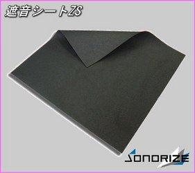 高性能遮音シートの決定版!遮音シートZS厚さ3mm( 910mm×910mm)8枚セット B003VG6UM2 8枚セット