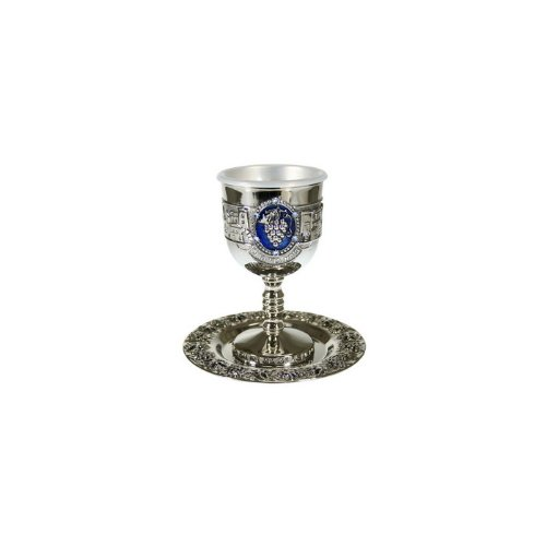 12-cm-Nickel-Kiddush-Cup-with-Grapes