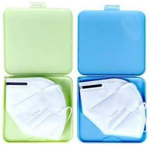 Rosa,Verde,Azul,Blanco Caja organizadora MAGIC SELECT Estuche para mascarillas//Caja para mascarillas Multicolor, 4 Unidades