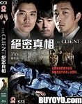 THE CLIENTS by Jung Woo Ha
