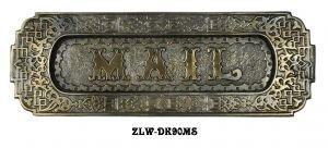 R&E Victorian Letter & Newspaper Brass Mail Slot (ZLW-DK90MS)