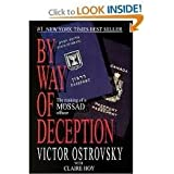 By Way of Deception Publisher: Wilshire Press Inc.