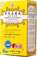 Extrait de Thé du capteur (Er Ming Zuo Ci Wan) A016-luckymart