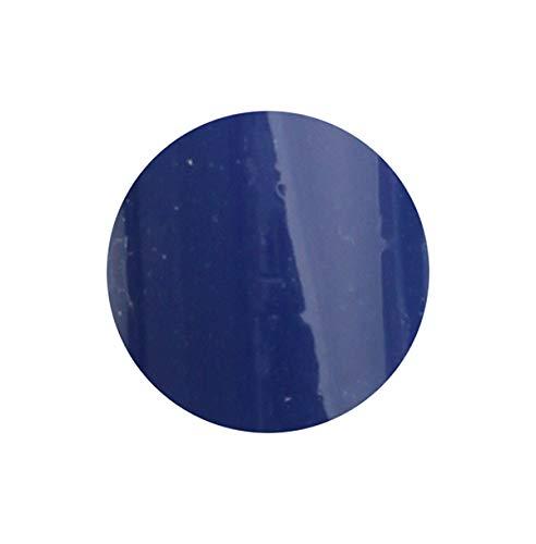 鎖頭起こるSHAREYDVA シャレドワ+ ネイルカラー No.34 ロイヤルブルー