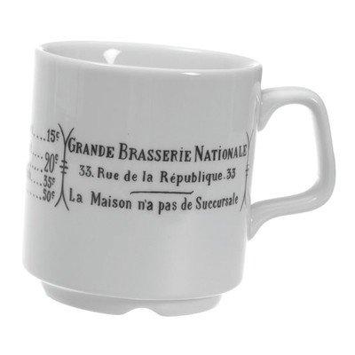 Brasserie 9 oz. Mug [Set of 4] -  Pillivuyt, 510126BR