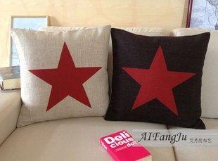 Estrellas de cinco puntas simples brillante almohada de ...
