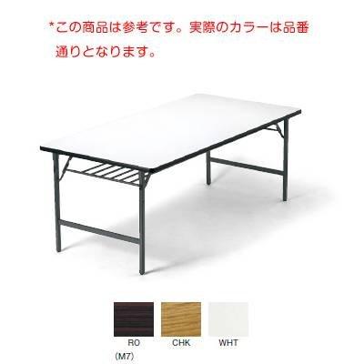 折りたたみテーブル TW-1890SE (M7)RO B007CE5WX2
