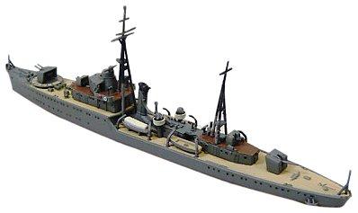 Japan Import // Das Paket und das Handbuch werden in Japanisch 1//700 Water Line Series No.553 Japanische Marine Kanonenboot Hashidate