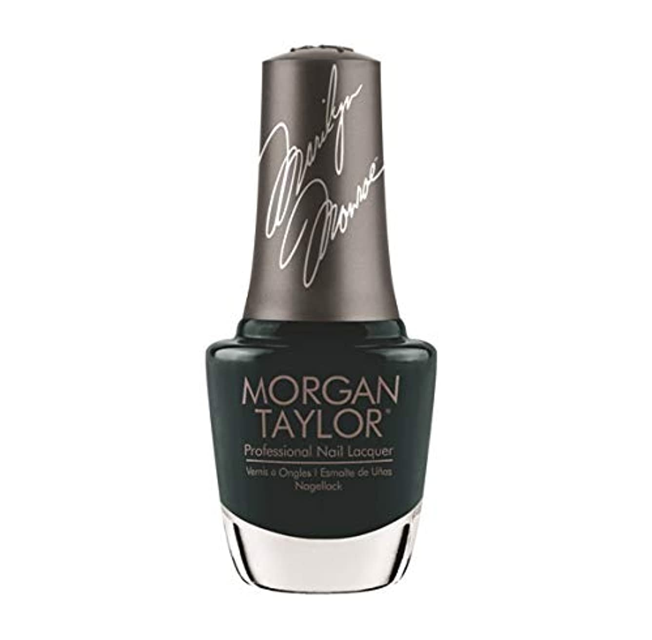 襲撃雷雨野球Morgan Taylor Nail Lacquer - Forever Marilyn Fall 2019 Collection - Flirty And Fabulous - 15ml / 0.5oz