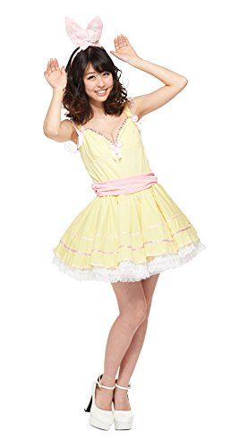 [Secret Wishes Egg'stra Cute Costume, Yellow, Small] (Secret Agent Woman Costume)