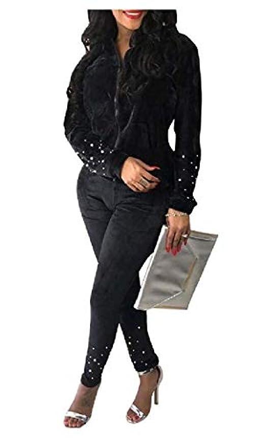 ロケットフライカイト視聴者Qiangjinjiu 女性ジッパーネイルビーズ秋のトップスジャケットとフード付きスウェットパンツの衣装 Black US M=China L