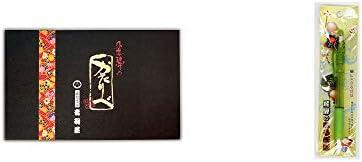 [2点セット] 岐阜銘菓 音羽屋 飛騨のかたりべ [12個]・さるぼぼ 癒しシャープペン 【グリーン】