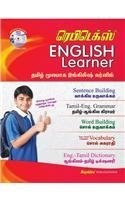 Rapidex English Learner