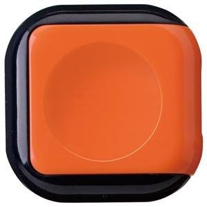 高級感 生活日用品 (まとめ買い) 朱肉 キャロットオレンジ 朱肉 SG-B01 (まとめ買い) 1個 生活日用品【×20セット】 B074JRKGP7, EX-SCUBA:95e9cd45 --- a0267596.xsph.ru
